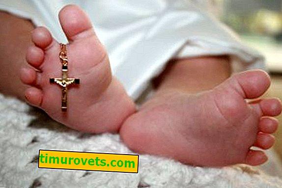 Какво да дам за кръщене