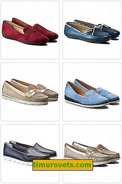 Какви са тези обувки за мокасини
