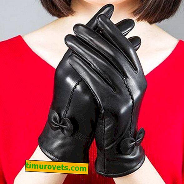Как да запазите кожени ръкавици