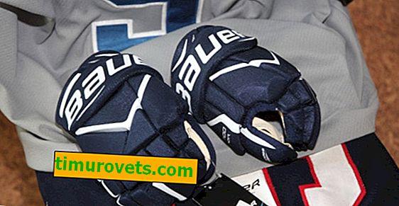 Размери на хокейните ръкавици