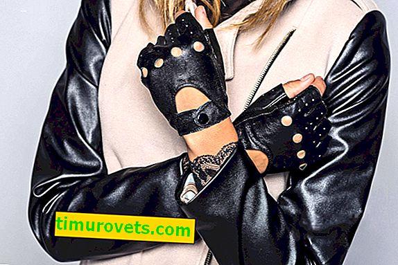 Как се наричат ръкавици без пръсти