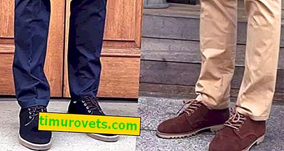 Как трябва да се комбинират цветовете на мъжки обувки и панталони