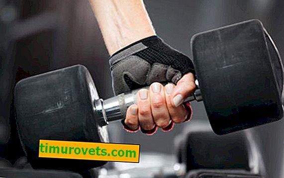 Фитнес ръкавици: как да избера?