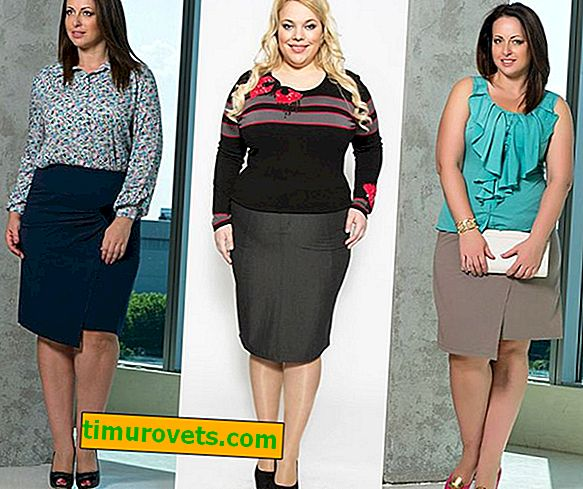 Full skirts: what to choose to look attractive