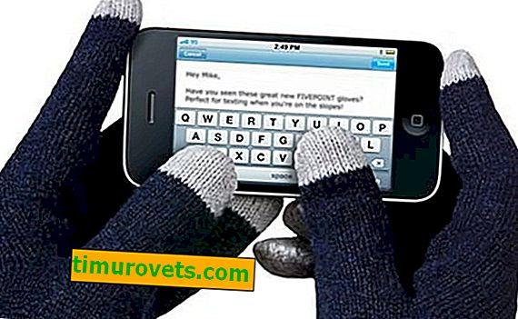 Как да си направим ръкавици за сензора