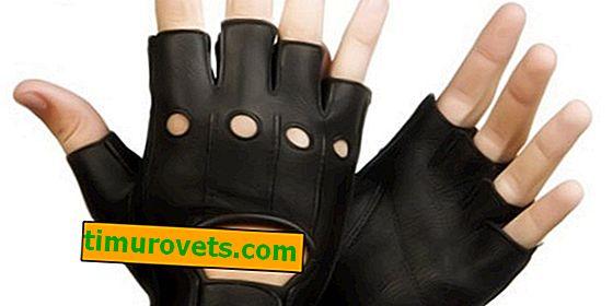 Как се наричат ръкавици без пръсти за спорт?