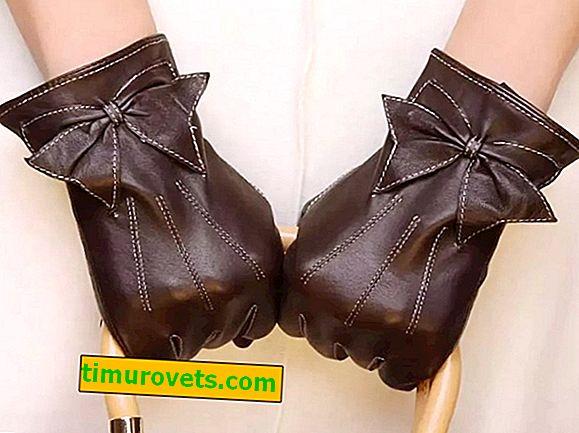 Как да шиете кожени ръкавици?