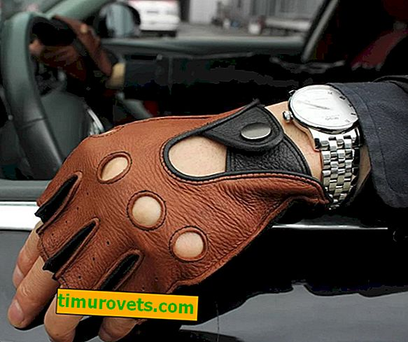 Видове ръкавици