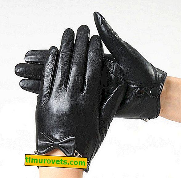 Как да омазняваме кожени ръкавици за мекота
