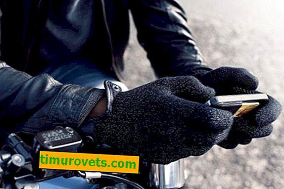 Докосване на ръкавици - какво е това?