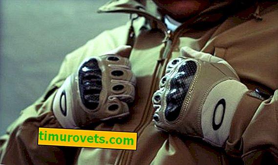 За какво са тактически ръкавици?