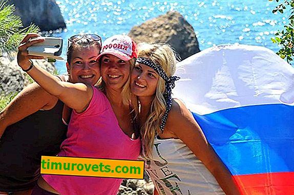 Как в чужбина разпознават руски турист на външен вид