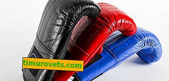 Каква е разликата между ръкавиците от черупки от бокс?