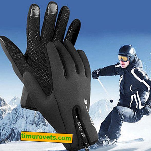 Как да изберем ски ръкавици?