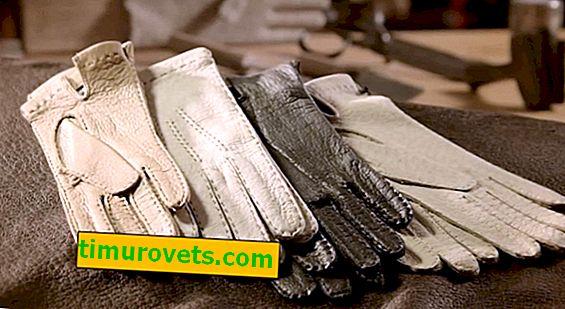 Как да се справим с кожени ръкавици?