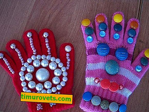 Направи си сам масажни ръкавици за деца
