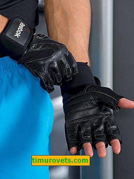 За какво са фитнес ръкавиците?