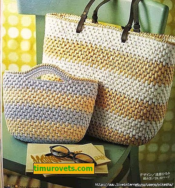 Crochet Cord Bag