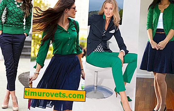 Какъв цвят се комбинира със зелено в дрехите?
