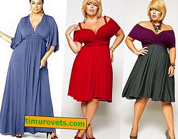 Стилове на рокли за затлъстели жени с малък ръст
