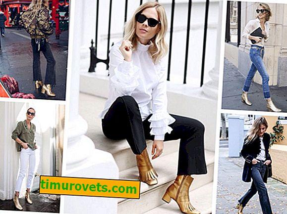 Защо е изгодно да имате златни обувки