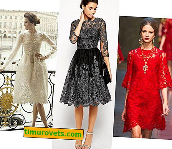 Форми на рокли от guipure