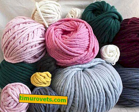 Видове конец за плетене