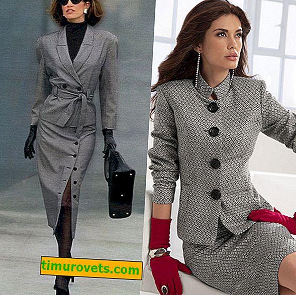 Стилове на дамски якета