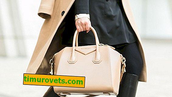 Какво да носите с бежова чанта?