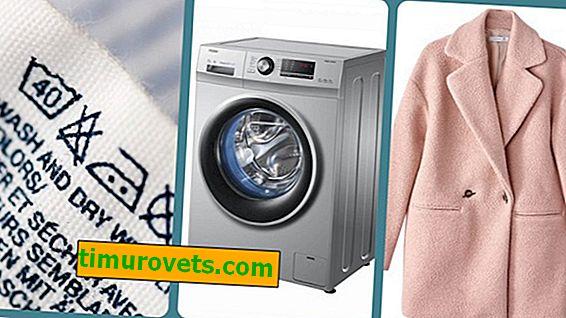 Як випрати вовняне пальто в домашніх умовах?