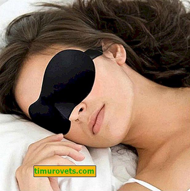 Очила за спане сами (модел)