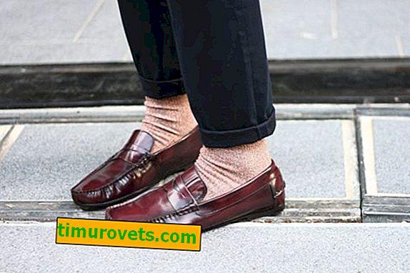 Чорапи под мокасини.  Кой носи това?