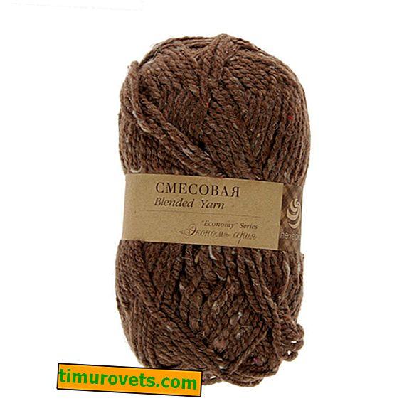 Qu'est-ce que la laine mélangée?