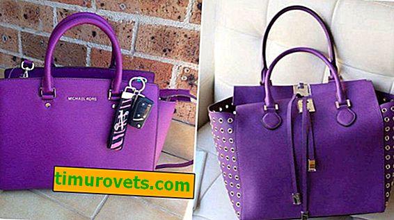 Как да носите лилава чанта?
