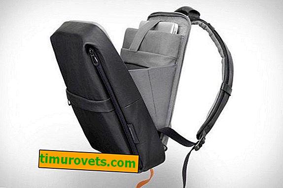 Što je ergonomski ruksak natrag?