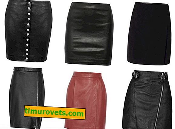 Как да шиете кожена пола?