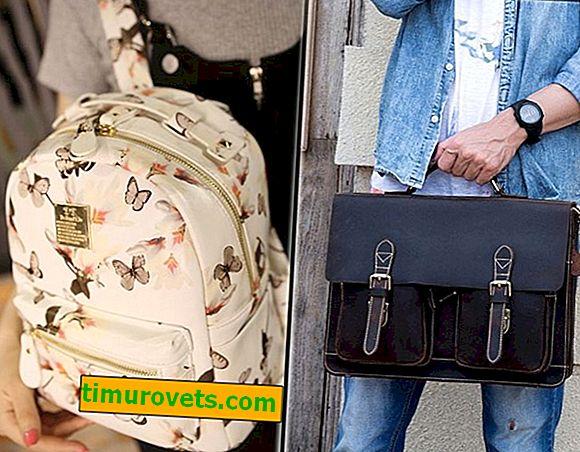 Каква е разликата между раница и куфарче?