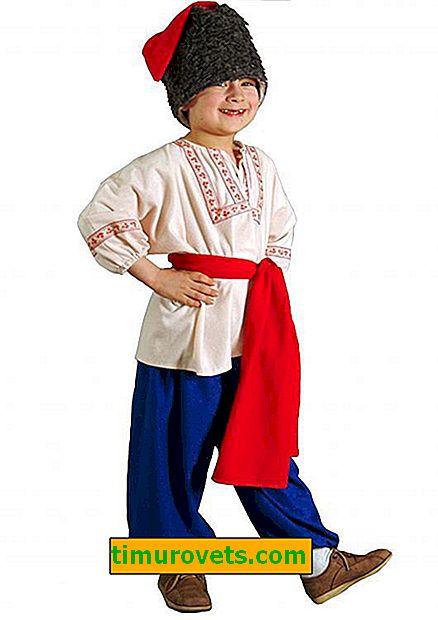 Направи си козашки костюм за момче