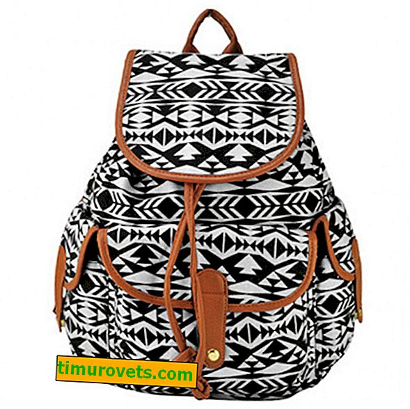 What is a backpack with a pattern