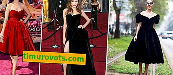 Как да носите кадифена рокля