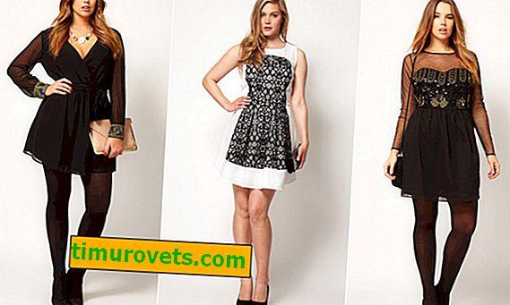 Модели на рокли за къси жени (снимка)