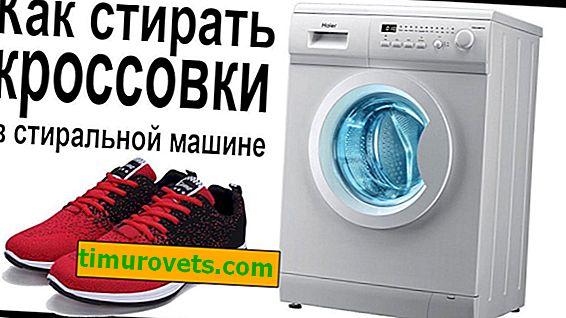 Como lavar tênis em uma máquina de lavar