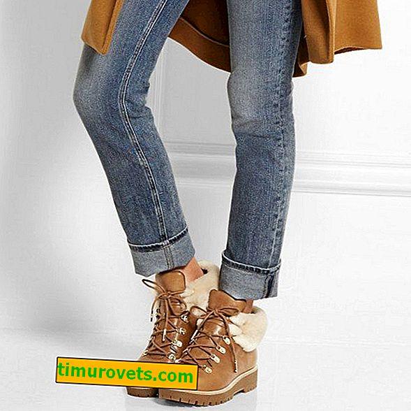 Как да носите туристически ботуши