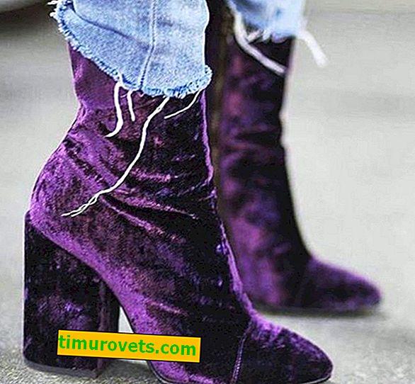 Как да носите лилави ботуши