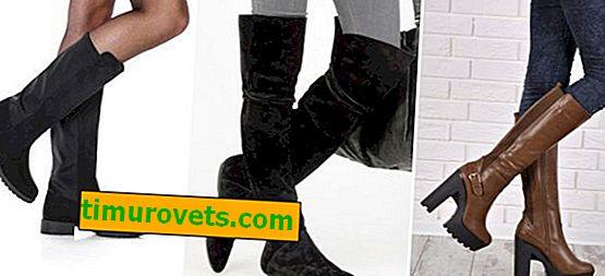 2018 модни тенденции за зимни обувки