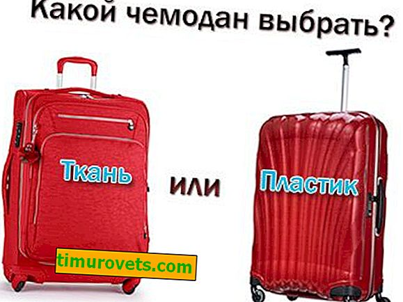 Which suitcase is better: plastic or fabric