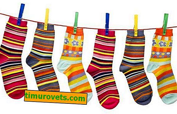 Видове чорапи