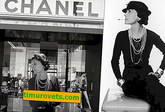 Стил Шанел - безвредна класика за жени 50+