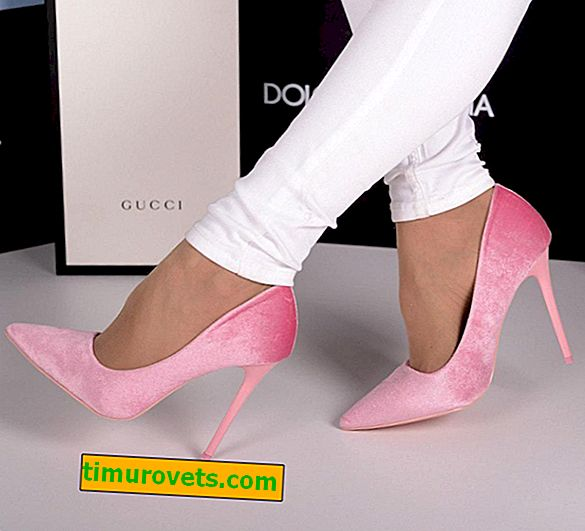 วิธีใส่รองเท้าสีชมพู