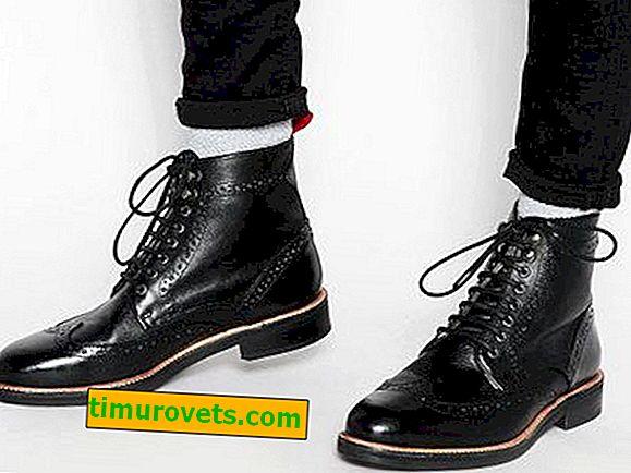 รองเท้าบู๊ตและรองเท้าต่ำต่างกัน